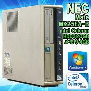 NECMateMK25EA-B