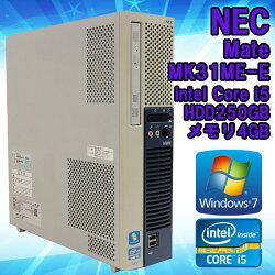 【中古】デスクトップパソコンNECMateMK31ME-EWindows7Corei534503.10GHzメモリ4GBHDD250GB■KingsoftOfficeインストール済!【送料無料(一部地域を除く)】