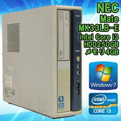 【中古】デスクトップパソコンNECMateMK33LB-EWindows7Corei321203.30GHzメモリ4GBHDD250GB■KingsoftOffice(WPSOffice)付!【初期設定済】【ビジネスモデル】【送料無料(一部地域を除く)】