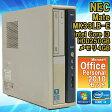 在庫わずか! 【Microsoft Office Personal 2010付き】 【中古】 デスクトップパソコン NEC Mate MK33LB-E Windows7 Corei3 2120 3.30GHz メモリ4GB HDD250GB 【初期設定済】 【ビジネスモデル】 【送料無料 (一部地域を除く)】 INV