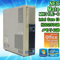【中古】デスクトップパソコンNECMateMK25MB-CWindows7Corei52400S2.50GHzメモリ4GBHDD250GB【初期設定済】KingsoftOfficeインストール済み!【送料無料(一部地域を除く)】