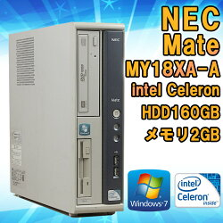 【中古】デスクトップパソコンNECMateMY18XA-ACeleron4301.80GHzメモリ2GBHDD160GB■KingsoftOffice付!(WPSOffice)【初期設定済】【送料無料(一部地域を除く)】【DVDマルチドライブ】