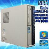【メモリアップ】中古 デスクトップパソコン NEC Mate MK33LB-D Windows7 Core i3 2120 3.30GHz メモリ8GB HDD500GB WPS Office DVDマルチドライブ 初期設定済 送料無料 (一部地域を除く)