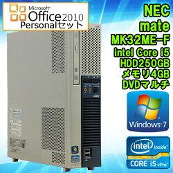 【中古】【MicrosoftOfficePersonal2010セット】デスクトップパソコンNECMateMK32ME-FCorei5vPro34703.20GHzメモリ4GBHDD250GBDVDマルチドライブ【初期設定済】【送料無料(一部地域を除く)】