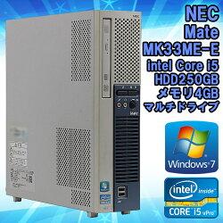【中古】デスクトップパソコンNECMateMK33ME-EブルーWindows7Corei5vPro35503.3GHzメモリ4GBHDD250GBDVDマルチドライブWPSOffice(KingsoftOffice)初期設定済送料無料(一部地域を除く)