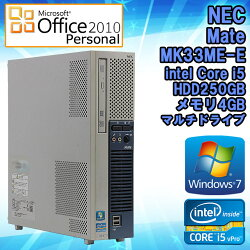 MicrosoftOffice2010付き【中古】デスクトップパソコンNECMateMK33ME-EブルーWindows7Corei5vPro35503.3GHzメモリ4GBHDD250GBDVDマルチドライブ初期設定済送料無料(一部地域を除く)