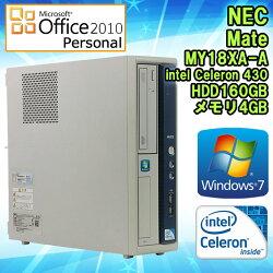 MicrosoftOffice2010付き【中古】デスクトップパソコンNECMateMY18XA-AWindows7Celeron4301.8GHzメモリ4GBHDD160GBDVD-ROMドライブ初期設定済送料無料(一部地域を除く)