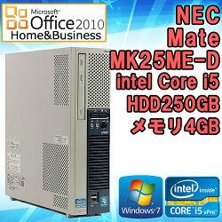 MicrosoftOffice2010付き【中古】デスクトップパソコンNECMateMK25ME-DWindows7Corei5vPro2400s2.5GHzメモリ4GBHDD250GBDVD-ROMドライブ初期設定済送料無料(一部地域を除く)