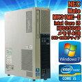 再入荷!【中古】 デスクトップパソコン NEC Mate ME-E MK31ME-E Windows7 Core i5 3450 3.10GHz メモリ4GB HDD250GB DVD-ROMドライブ WPS Office (Kingsoft Office) 初期設定済 送料無料 (一部地域を除く)