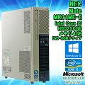 再入荷!【中古】 デスクトップパソコン NEC Mate ME-E MK31ME-E Windows10 Core i5 3450 3.10GHz メモリ4GB HDD250GB DVD-ROMドライブ WPS Office (Kingsoft Office) 初期設定済 送料無料 (一部地域を除く)
