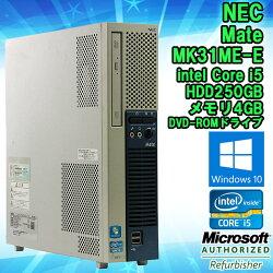 【中古】デスクトップパソコンNECMateMK31ME-EWindows10Corei534503.10GHzメモリ4GBHDD250GBDVD-ROMドライブWPSOffice(KingsoftOffice)初期設定済送料無料(一部地域を除く)