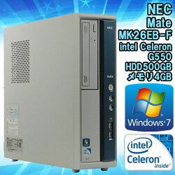 【中古】デスクトップパソコンNECMateMK26EB-FWindows7CeleronG5502.60GHzメモリ4GBHDD500GBDVD-ROMドライブWPSOffice(KingsoftOffice)初期設定済送料無料(一部地域を除く)