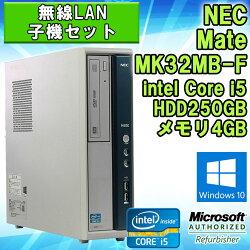 無線LAN子機付き【中古】デスクトップパソコンNECMateMK32MB-FWindows10Corei534703.20GHzメモリ4GBHDD250GBDVDマルチドライブWPSOffice(KingsoftOffice)初期設定済送料無料(一部地域を除く)