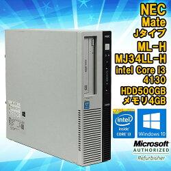 【中古】デスクトップパソコンNECMateJタイプML-HMJ34LL-HWindows10Corei341303.40GHzメモリ4GBHDD500GBDVDマルチドライブWPSOffice付初期設定済送料無料(一部地域を除く)