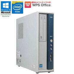 ★最安挑戦!★WPSOffice付【中古】デスクトップパソコンNECMateMB-GMK26EB-GWindows10(MAR)Home64bitCeleronG16102.60GHzメモリ4GBHDD250GBDVD-ROMドライブUSB3.0搭載初期設定済送料無料(一部地域を除く)