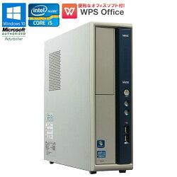 WPSOffice付【中古】デスクトップパソコンNECMateタイプMB-EMK31MB-EWindows10ProCorei534503.10GHzメモリ4GBHDD250GBドライブレス初期設定済送料無料(一部地域を除く)