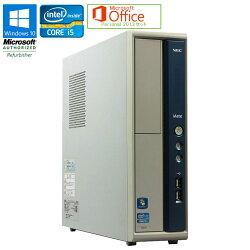 MicrosoftOfficePersonal2013セット【中古】デスクトップパソコンNECMateタイプMB-EMK31MB-EWindows10ProCorei534503.10GHzメモリ4GBHDD250GBドライブレス初期設定済送料無料(一部地域を除く)