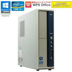 新品外付けドライブセット!WPSOffice付【中古】デスクトップパソコンNECMateタイプMB-EMK31MB-EWindows10ProCorei534503.10GHzメモリ4GBHDD250GBドライブレス初期設定済送料無料(一部地域を除く)
