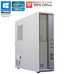 WPSOffice付【中古】デスクトップパソコン中古パソコンNEC中古パソコンMateタイプMB-EMK33LB-FWindows10HomeCorei332203.20GHzメモリ4GBHDD250GBDVD-ROMドライブ初期設定済