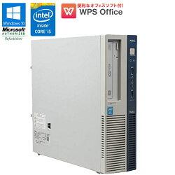 WPSOffice付【中古】デスクトップパソコンNECMateMB-HタイプMK32MB-HWindows10Corei545703.20GHzメモリ4GBHDD250GBDVDマルチドライブUSB3.0搭載初期設定済送料無料(一部地域を除く)
