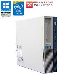 WPSOffice付中古パソコンデスクトップパソコンNECMateWindows10HomeMK36LB-KCorei341603.60GHzメモリ4GBHDD500GBDVDマルチドライブ初期設定済送料無料(※一部地域を除く)中古パソコン