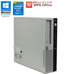 WPSOffice付Windows10【中古】パソコンデスクトップパソコンNECMateMJ35LL-JCorei341503.50GHzメモリ4GBHDD500GBDVD-ROMドライブ初期設定済中古パソコン
