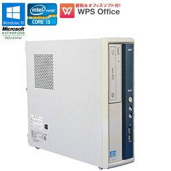 WPSOffice付中古パソコンデスクトップパソコン中古パソコンNECMateWindows10HomeMK34LB-GCorei332403.40GHzメモリ4GBHDD250GBDVDマルチドライブ初期設定済