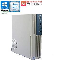 限定1台WPSOffice付中古パソコンデスクトップパソコン中古パソコンNECMateMK37LB-TWindows10ProCorei361003.70GHzメモリ4GBHDD500GBDVDマルチドライブUSB3.0DisplayPort初期設定済