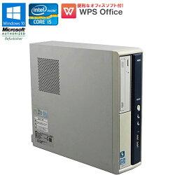 WPSOffice付【中古】デスクトップパソコンNECMateMB-FタイプMK32MB-FWindows10Corei534703.20GHzメモリ4GBHDD500GBDVDROMドライブUSB3.0搭載初期設定済送料無料(一部地域を除く)
