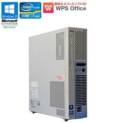 在庫わずか!【中古】WPSOffice付中古パソコンデスクトップパソコン中古パソコンNECMateMK34HE-FWindows10ProCorei7vPro37703.40GHzメモリ8GBHDD1TB(500GB×2)DVD-ROMドライブUSB3.0初期設定済在宅勤務90日保障テレワーク中古PC