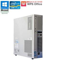 WPSOffice付【中古】デスクトップパソコン中古パソコンNECMateMK34HE-EWindows10ProCorei7vPro37703.40GHzメモリ8GBHDD500GBDVDマルチドライブUSB3.0初期設定済