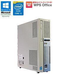 WPSOffice付中古パソコンNEC中古パソコンデスクトップMateMK33ME-JWindows10ProCorei5vPro45903.30GHzメモリ4GBHDD500GBDVD-ROMドライブUSB3.0初期設定済在宅勤務テレワークに最適90日保証中古PC