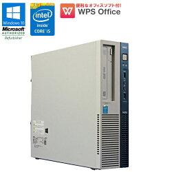 WPSOffice付中古パソコンNEC中古パソコンデスクトップMateMK33MB-KWindows10HomeCorei545903.30GHzメモリ8GBHDD500GBDVDマルチドライブUSB3.0初期設定済在宅勤務テレワークに最適90日保証中古PC