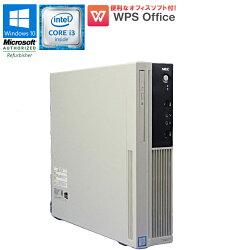 【中古】NECMateMK37LL-UWindows10中古パソコン中古パソコンデスクトップパソコンCorei361003.70GHzメモリ4GBHDD500GBDVDマルチドライブWPSOffice付USB3.0DisplayPort初期設定済90日保証