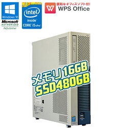 新品超速SSDモデル!WPSOffice付【中古】デスクトップパソコンNECMateMK34ME-GWindows10ProCorei5vPro46703.40GHzメモリ16GBSSD480GBDVDマルチドライブ初期設定済90日保証送料無料