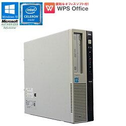 在庫わずか!NECMateMJ28EL-NWindows10ProCeleronG18402.80GHzメモリ8GBHDD1TBDVDマルチドライブWPSOffice付中古パソコンUSB3.0DisplayPort初期設定済新品超速SSDモデル!中古パソコンデスクトップパソコン