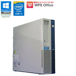 WPSOffice付Windows10【中古】デスクトップパソコン中古パソコンNECMateMK37LB-NCorei341703.70GHzメモリ4GBHDD500GBDVD-ROMドライブ初期設定済90日保証中古パソコン