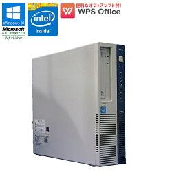 【中古】パソコンNECMateMK28EB-MWindows10CeleronG18402.80GHzメモリ4GBHDD500GBDVDマルチドライブWPSOffice付中古パソコンUSB3.0DisplayPort初期設定済デスクトップパソコン