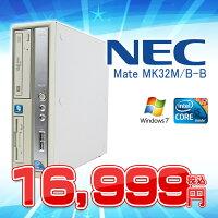 【中古デスクトップi5】【NEC】MK32M/B-B【windows732bit】