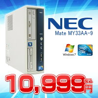 【中古】NECMY33AA-9【デスクトップ】【純正仕様DtoDリカバリ】【DVDマルチ】