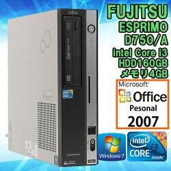 【MicrosoftOfficePersonal2007セット】【中古】デスクトップパソコン富士通(FUJITSU)ESPRIMOD750/AWindows7Corei35503.20GHzメモリ4GBHDD160GB【初期設定済】【送料無料(一部地域を除く)】