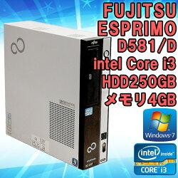 中古デスクトップパソコン富士通D581/DWindows7Corei321203.3GHzメモリ4GBHDD250GBKingsoftOffice付(WPSOffice)DVD-ROMドライブ初期設定済送料無料(一部地域を除く)