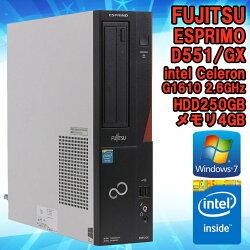 【中古】デスクトップパソコン富士通ESPRIMOD551/GXWindows7CeleronG16102.6GHzメモリ4GBHDD250GBDVD-ROMドライブWPSOffice(KingsoftOffice)初期設定済送料無料(一部地域を除く)