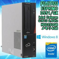 【中古】デスクトップパソコン富士通(FUJITSU)ESPRIMOD551/GXWindows8.1CeleronG16102.6GHzメモリ4GBHDD250GBDVD-ROMドライブWPSOffice(KingsoftOffice)初期設定済送料無料(一部地域を除く)