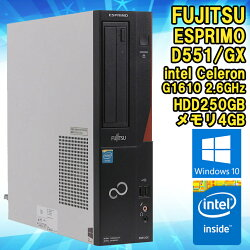 【中古】デスクトップパソコン富士通(FUJITSU)ESPRIMOD551/GXWindows10CeleronG16102.6GHzメモリ4GBHDD250GBDVD-ROMドライブWPSOffice(KingsoftOffice)初期設定済送料無料(一部地域を除く)