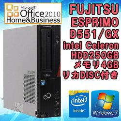 MicrosoftOffice201H&B付き【中古】デスクトップパソコン富士通(FUJITSU)ESPRIMOD551/GXWindows7CeleronG16102.6GHzメモリ4GBHDD250GBDVD-ROMドライブ初期設定済送料無料(一部地域を除く)