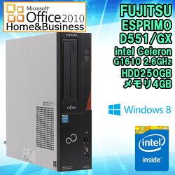 MicrosoftOffice2010H&B付き【中古】デスクトップパソコンWindows8.1富士通(FUJITSU)ESPRIMOD551/GXCeleronG16102.6GHzメモリ4GBHDD250GBDVD-ROMドライブ初期設定済送料無料(一部地域を除く)