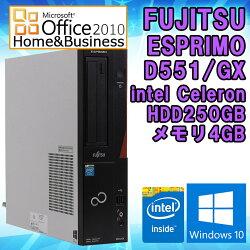 MicrosoftOffice2010H&B付き【中古】Windows10デスクトップパソコン富士通(FUJITSU)ESPRIMOD551/GXCeleronG16102.6GHzメモリ4GBHDD250GBDVD-ROMドライブ初期設定済送料無料(一部地域を除く)