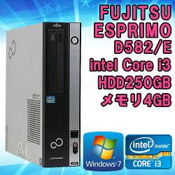 【中古】富士通デスクトップパソコンD582/EWindows7Corei321203.3GHzメモリ4GBHDD250GBWPSOffice付DVD-ROMドライブUSB3.0搭載初期設定済送料無料(一部地域を除く)FUJITSU