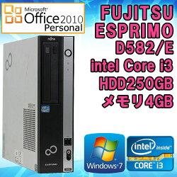 MicrosoftOffice2010付き【中古】富士通デスクトップパソコンD582/EWindows7Corei321203.3GHzメモリ4GBHDD250GBDVD-ROMドライブUSB3.0搭載初期設定済送料無料(一部地域を除く)FUJITSU